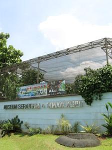 Taman Kupu, TMII