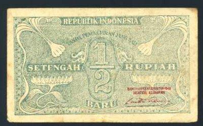 Koleksi mata uang indonesia dari jaman dulu